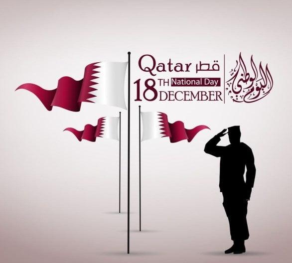 Happy Qatar National Day Wishes 2021