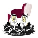 Qatar-National-Day-Images