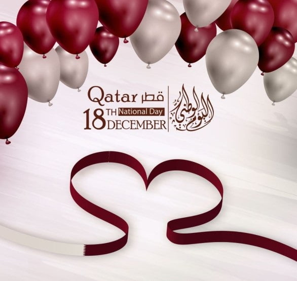 Qatar National Day Images Wallpapers 2021