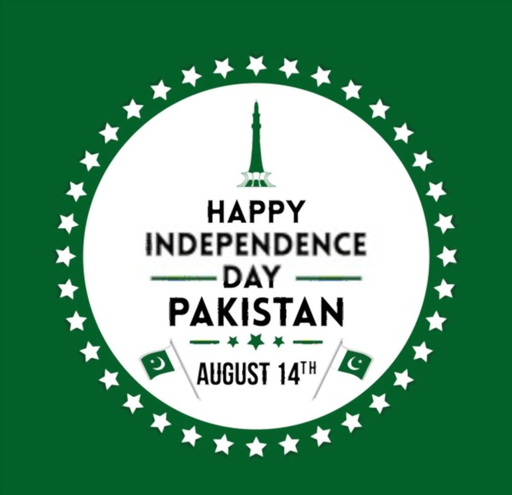 Happy Pakistan Independence Day Wishes Images